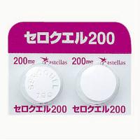 Seroquel富马酸喹硫平片200mg:100粒