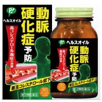 Pip 动脉硬化预防 高胆固醇血症改善药:108粒【3類】