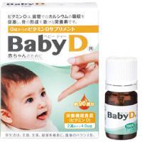 森下仁丹 BabyD:3.7g(约90滴分)