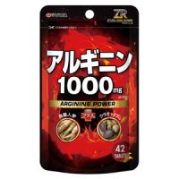 Arginine精氨酸1000mg:42粒*4袋