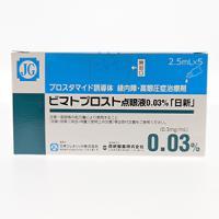Bimatoprost比马前列素滴眼液0.03%「日新」:2.5mL×5瓶