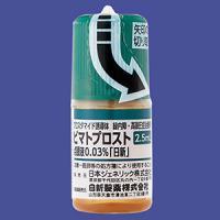 Bimatoprost比马前列素滴眼液0.03%「日新」:2.5mL