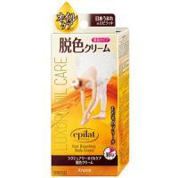 Kracie epilat无味美容油配合脱毛膏:A液:55g+B液55g入