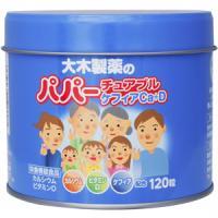 大木  PAPA咀嚼片 开菲尔钙Ca+维生素D 酸奶口味:120粒