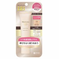 明色 Moist labo 美容液成分入BB霜SPF50+++米色:33g