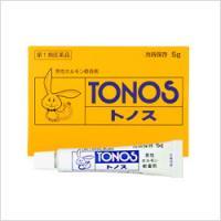 大東製薬工業Tonos男性荷尔蒙软膏:5g【1類】(本品需冷藏,但国际邮寄只能常温邮寄)