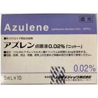 Azulene薁磺酸钠滴眼液0.02%「日東」:5ml×10支