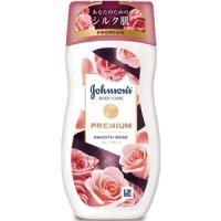 强生Johnsons高级版高效保湿身体乳 优雅玫瑰:200ml