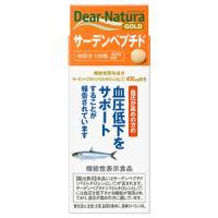 朝日Asahi Dear-Nature沙丁鱼肽维持低血压:120粒