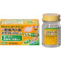 卫材 新-Selbelle塞尔贝尔premium肠胃片剂:18粒【2類】