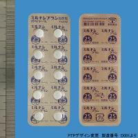 Milnacipran盐酸米那普仑片25mg「東和」:100片