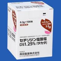 Cetirizine Hydrochloride盐酸西替利嗪干糖浆1.25%「高田」:0.2gx100包