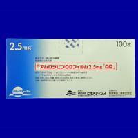 AmlodipineOD苯磺酸氨氯地平口崩膜2.5mg「QQ」:100枚