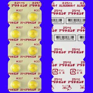 25mg. Alinamin-F Sugar-Coated Tablets : 100 tablets