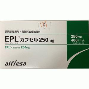EPL Capsules 250mg : 400capsules