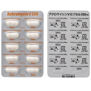Achromycin V Capsules 250mg:100capsules
