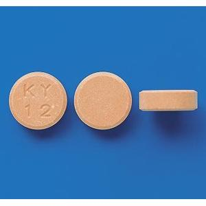 Achromycin Troches 15mg : 20drops