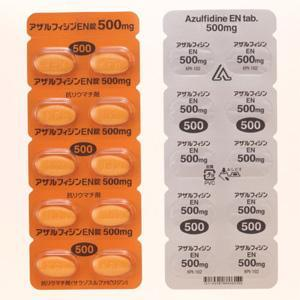 Azulfidine EN Tablets 500mg 100 tablets