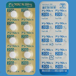 ACICLOVIR TABLETS 200mg TOWA: 50 tablets