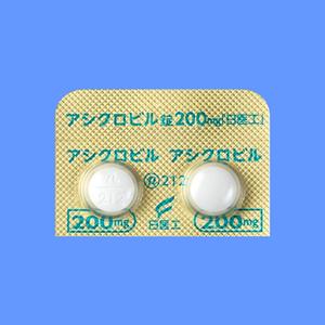 Aciclovin Tablets 200:50 tablets