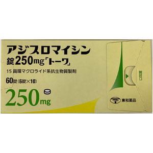 plaquenil muadili ilaçlar