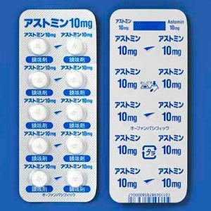 Astomin Tablets 10mg: 100 tablets