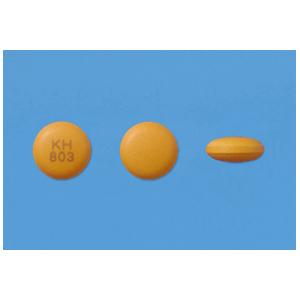 ACETYLSPIRAMYCIN Tablets 100:100 tablets