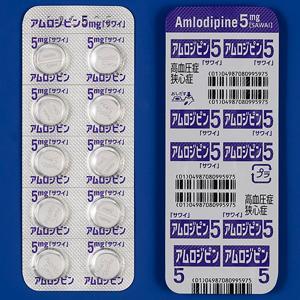 AMLODIPINE Tablets 5mg SAWAI : 50tablets