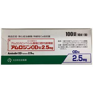 Amlodin OD Tablets 2.5mg : 100 tablets