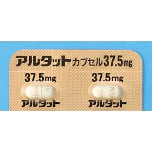 ALTAT CAPSULES 37.5mg : 100 capsules