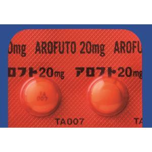 AROFUTO Tablets 20mg : 50 tablets