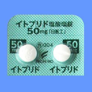 Itopride Hydrochloride 50mg NICHI-IKO : 100tablets