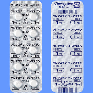 Clemastine Tablets 1mg :100tablets