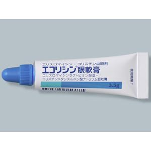 Ecolicin Ophthalmic Ointment 3.5g x 3 tubes