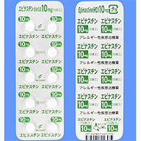 Aleroff Tablets 10 : 20tablets