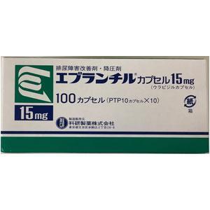 Ebrantil Capsules 15mg;: 100 capsules