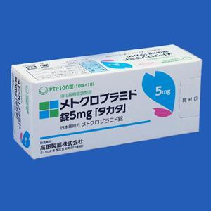 METOCLOPRAMIDE TBLETS  5mg TAKATA : 100tablets (Previous name ELIETEN TABLETS)