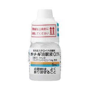 Odomel Ophthalmic Suspension 0.1% : 5ml x 5 bottles
