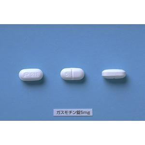 Gasmotin Tablets 5mg : 100 tablets