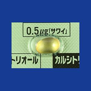Calcitriol Capsules 0.5μg SAWAI 100Capsules