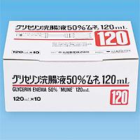 Glycerin Enema MUNE 120ml : 10bottles