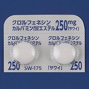 Chlorphenesin Carbamate Tablets 250mg SAWAI 100Tablets