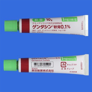Gentacin Ointment0.1% 10g x 5tubes