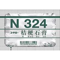 Kotaro Kikyo Sekko [N324] : 42 sachets (for two weeks)