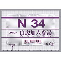 Kotaro Byakokaninjinto [N34] : 42 sachets(for two weeks)