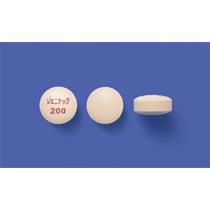 Geninax Tablets 200mg: 20 tablets