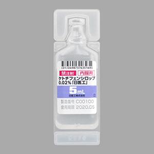 Ketotifen Fumarate Syrup 0.02% Nichi-Iko : 3ml x 144