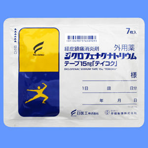 DICLOFENAC SODIUM TAPE 15mg TEIKOKU : 35 sheets