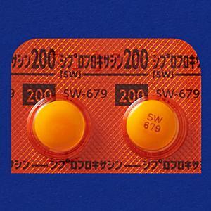 Ciprofloxacin Tablets 200mg SW:100 tablets