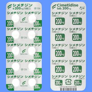Cimetidine Tablets 200mg Nichi-Iko : 100 tablets